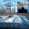 2014 Сибирь День 3-4
